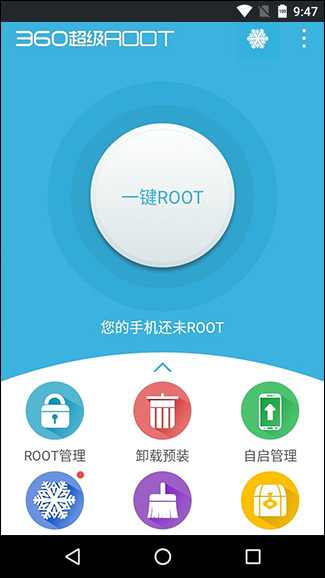 iroot apk for android 5.0 download