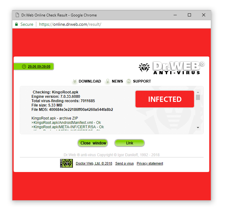 Best online antivirus scanners for Android mobile  How to
