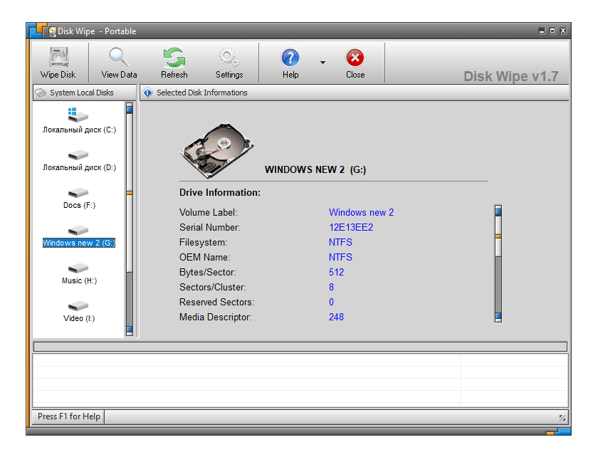Best hard drive format tool   Free disk formatters for